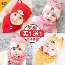 3月婴幼儿6男女宝宝帽新生儿初生护囟门可爱超萌婴儿帽子秋冬季0