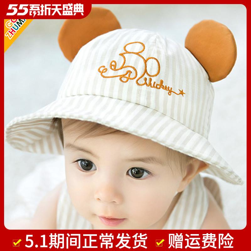 宝宝帽子夏季防晒太阳帽婴儿帽子价格/优惠_券后9.9元包邮