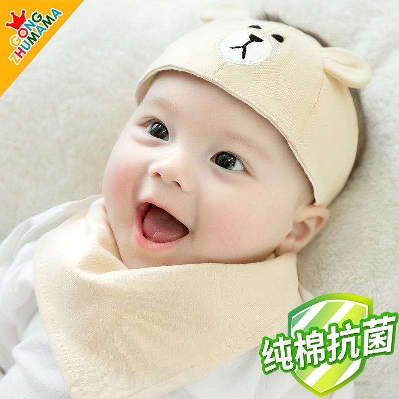 婴儿帽子0-3-6-12个月护卤门凉帽男女宝宝空顶脑门帽薄款夏季胎帽