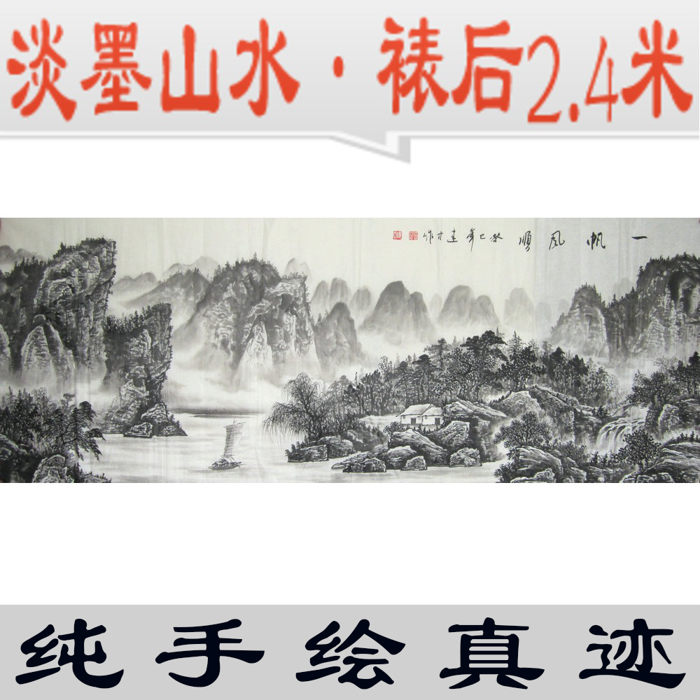 Китайская живопись Артикул 37962716522