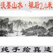 豎式裝飾客廳書法裝裱辦公室卷軸仙山福地古畫裝飾掛畫仿古字畫