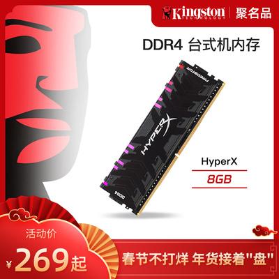 戴尔(Dell)Vostro 3669升级内存和固态硬盘的BIOS设置插图(2)