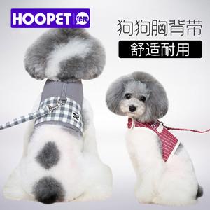 狗狗牵引绳泰迪胸背带小型犬可爱狗链子柯基遛狗绳背心式宠物用品