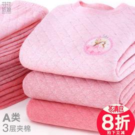 女童保暖内衣套装儿童纯棉秋衣秋裤两件套加厚女大童秋冬夹棉睡衣