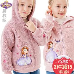 迪士尼女童外套儿童秋冬羊羔绒女孩加厚加绒宝宝洋气上衣卫衣夹克