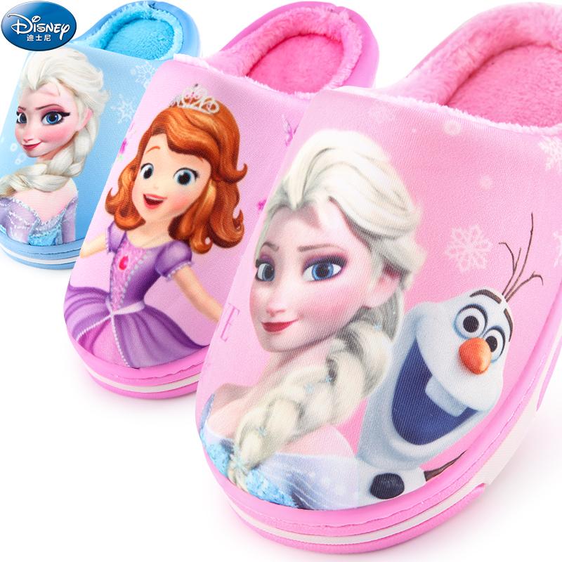 迪士尼女童冬可爱室内儿童棉拖鞋