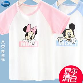 迪士尼儿童短袖t恤男童纯棉夏装宽松宝宝上衣薄款童装女童打底衫