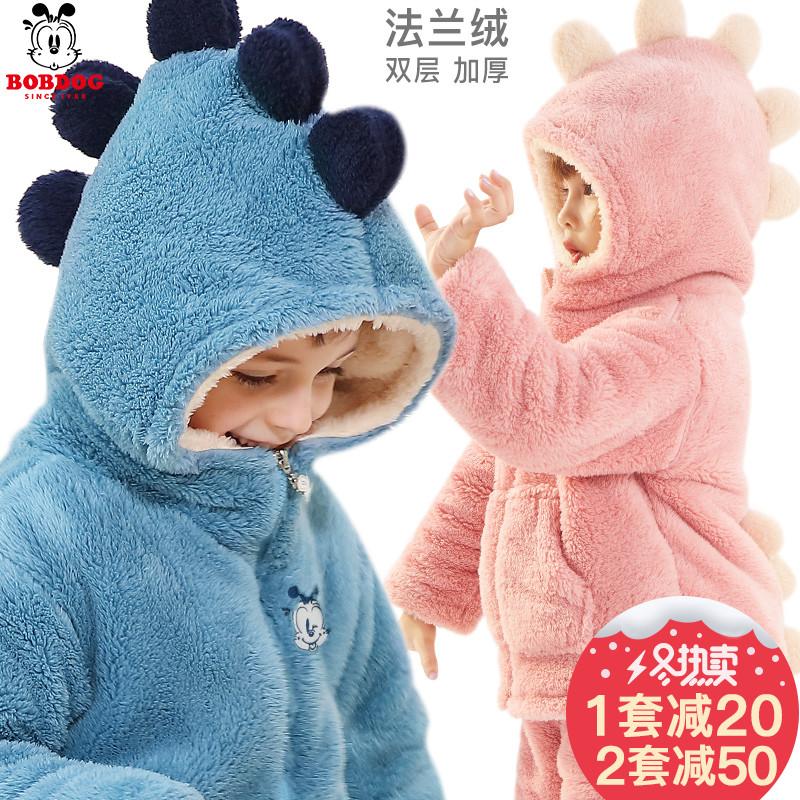 巴布豆儿童睡衣冬季加厚男童家居服套装法兰绒女童珊瑚绒宝宝恐龙