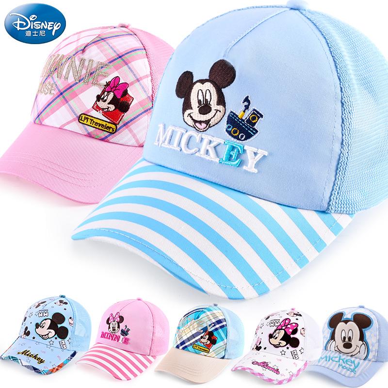 迪士尼男童女童寶寶太陽帽