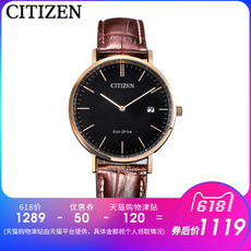 Citizen AU1083/1080