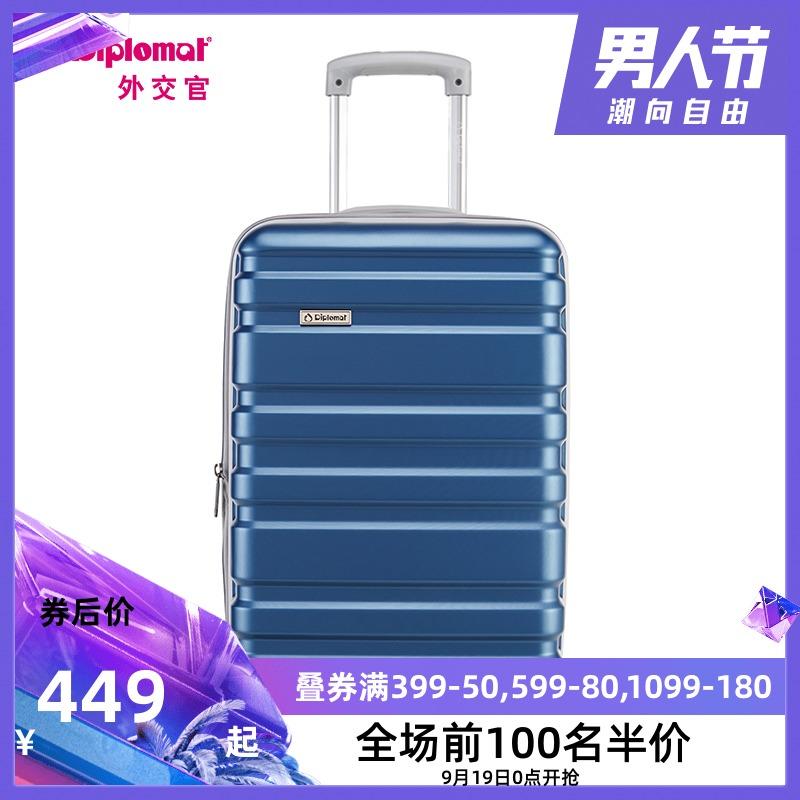 外交官拉杆箱 旅行箱男24英寸ins网红行李箱潮 28轻便大容量箱子