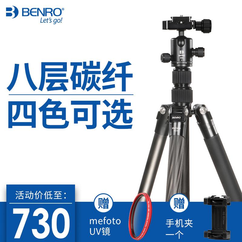百诺相机碳纤维三脚架单反支架摄影三角独脚架微单MC19