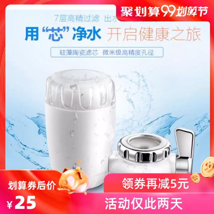 11月20日最新优惠1号泉净水器原装家用厨房滤芯