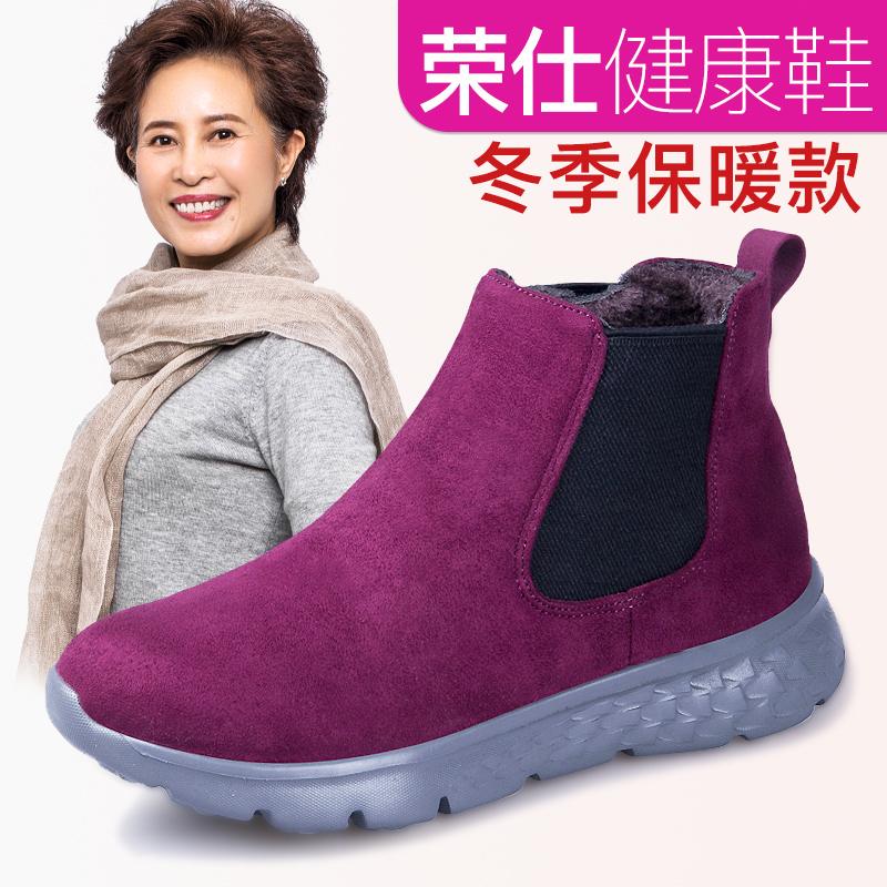 荣仕2018新秋冬季款妈妈鞋软底舒适老人鞋女加绒一脚蹬老北京布鞋
