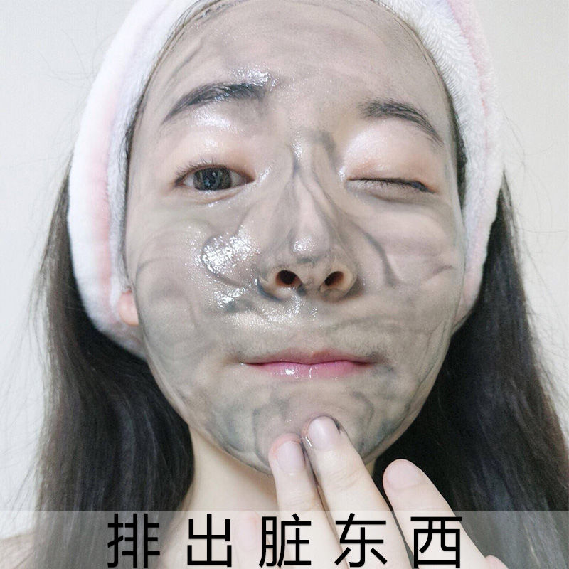 [recommended by xiaohongshu] whitening and purifying facial massage cream deeply cleans facial pores, dirt and toxins