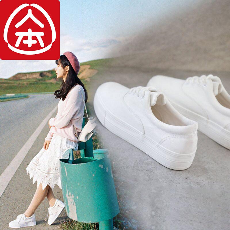 人本帆布鞋女春季街拍厚底松糕小白鞋内增高休闲运动板鞋潮布鞋女