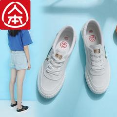 人本帆布鞋女2018新款鞋子女学生百搭运动板鞋2019春款韩版小白鞋