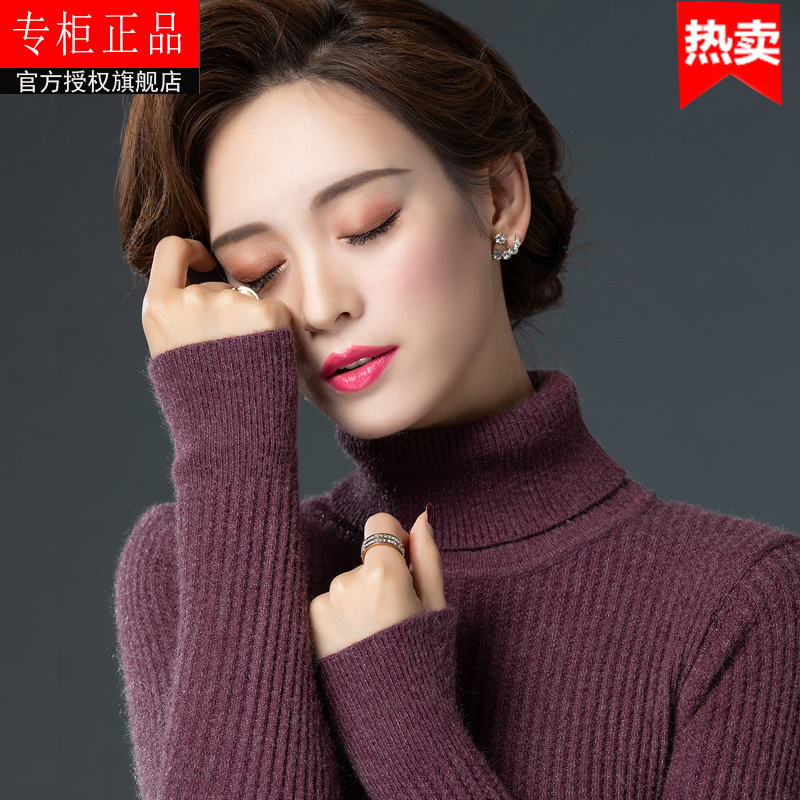 100% pure woolen sweater 2020 new half high neck loose scarlet sweater