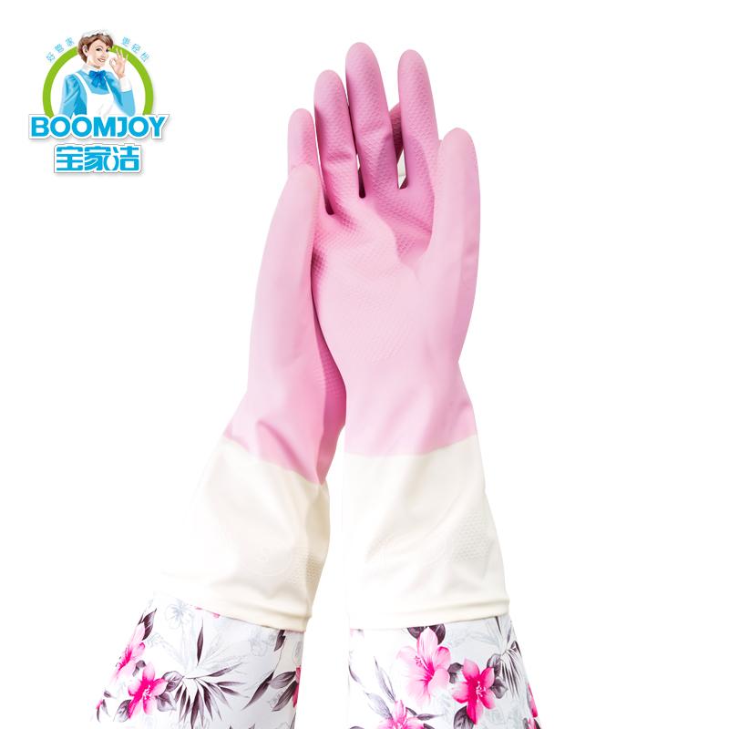 寶家潔 保暖加長 家務清潔噴絨防水橡膠手套 乳膠洗碗手套