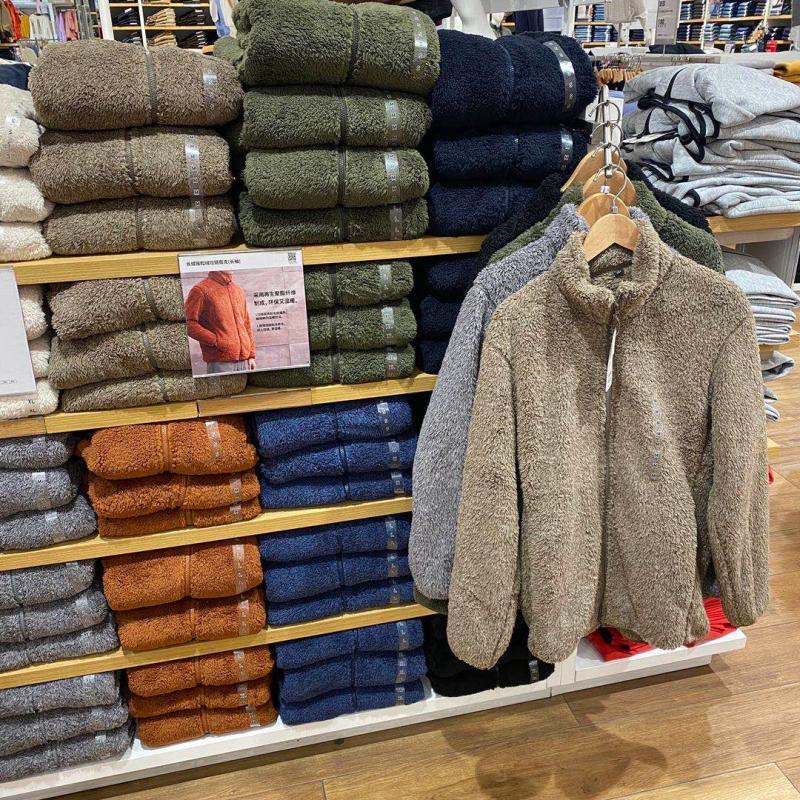 U Home Fitting Room Men's Long Fleece Lambs Hair Long Sleeve Stand Collar Jacket Polar Fleece Top Jacket 419505