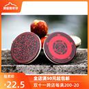 长沙马王堆旅游纪念品湖南省博物馆西汉君幸食文化创意冰箱贴