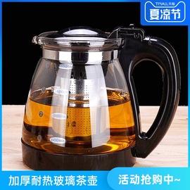 开水直冲花茶壶耐热玻璃家用餐厅茶杯茶具不锈钢过滤大容量冲茶器