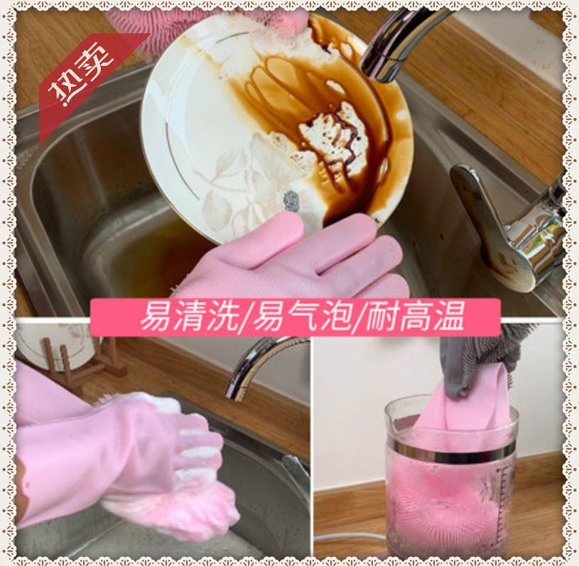 防烫蓝色防刮厚款二合一家居手套防油家务清洁洗水果洗碗耐用型