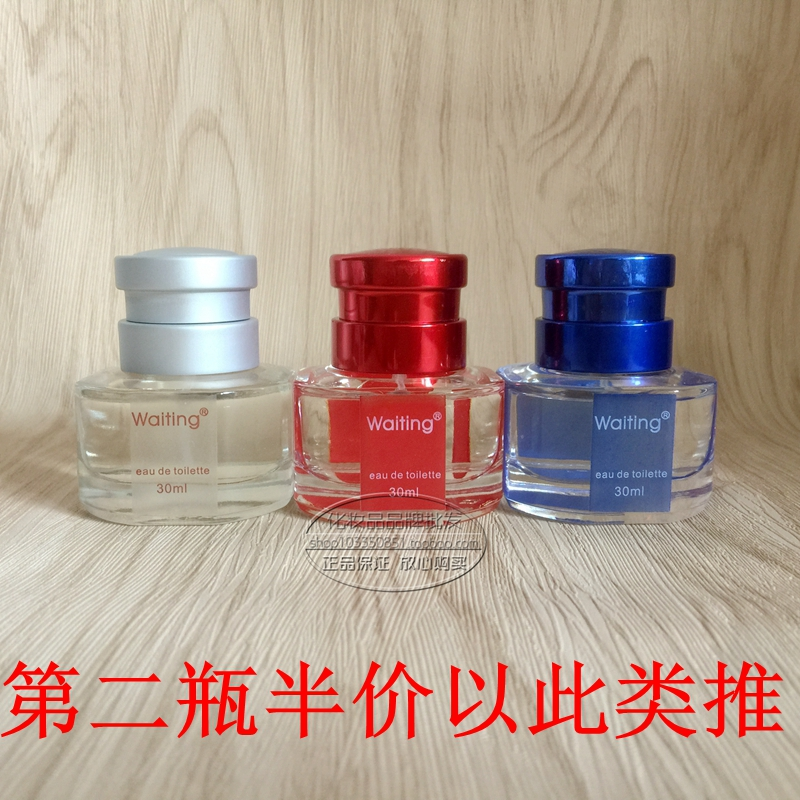 Waiting waiting for perfume authentic, mens perfume, fresh and durable perfume 30ml 50ml