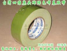 Клейкая лента Тайвань четырехмерное олень номер