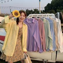 防晒衫上衣夏季2020年新款韩版宽松薄款长袖衬衫女夏外穿百搭衬衣