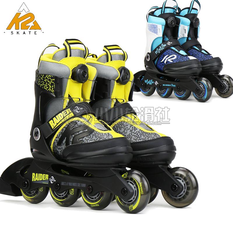 新款美国进口K2 boa 直排轮滑鞋男 女旱冰鞋可调儿童溜冰鞋套装