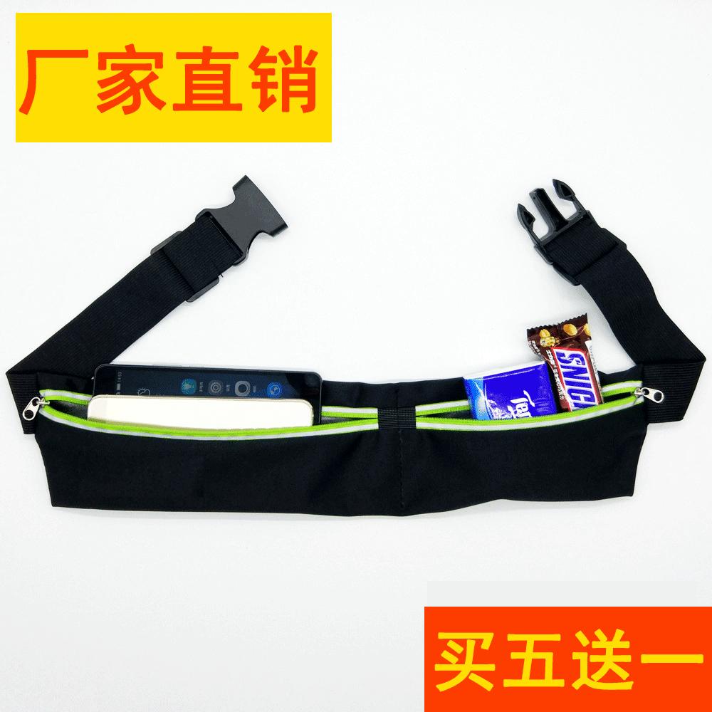 Спортивные сумки / Рюкзаки / Чемоданы Артикул 617461647826