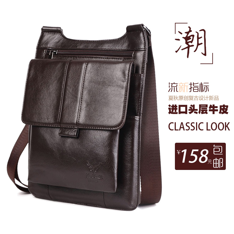 First layer leather shoulder bag for men leisure messenger bag leather business briefcase thin leather leather small bag for men