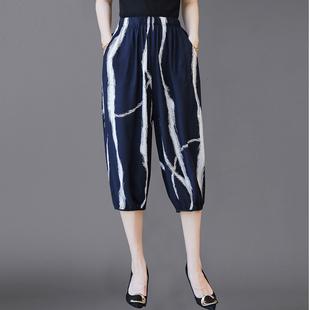 2020夏季新款棉绸裤子大码显瘦妈妈装夏装七分裤子中老年人绵绸50