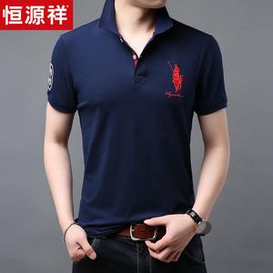 夏季新款翻领短袖t恤男微弹冰麻棉Polo衫中年宽松休闲潮流男士T恤