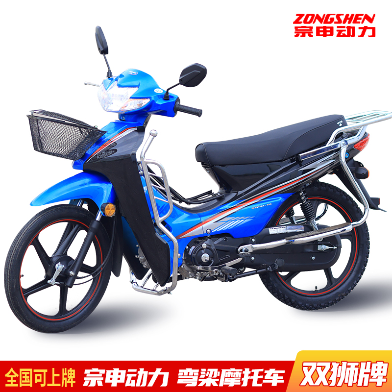 Shuangshiguo 4-4 EFI 110 applications for power men and women instead of walking, fuel saving Taiben curved beam motorcycle can be licensed