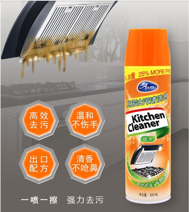 去重油污清洁剂家用厨房抽油烟机泡沫清洗剂去油污净除强力除油剂