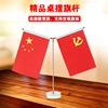 Товары от 1314王景