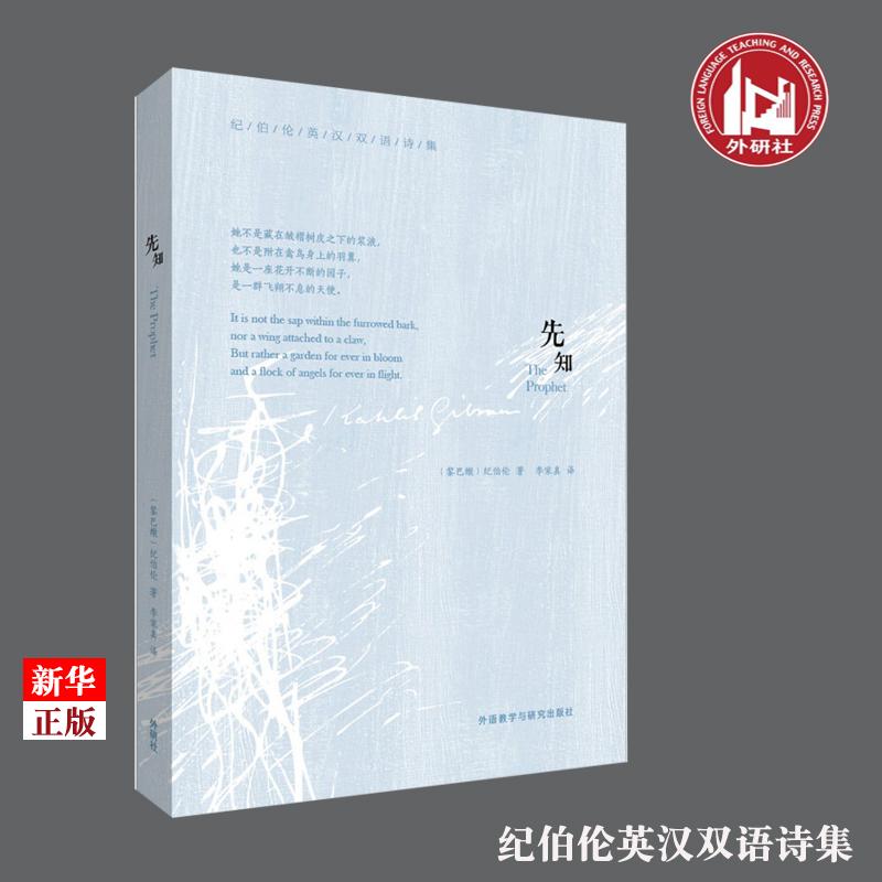 Книги для обучения английскому для досуга Артикул 521799169466