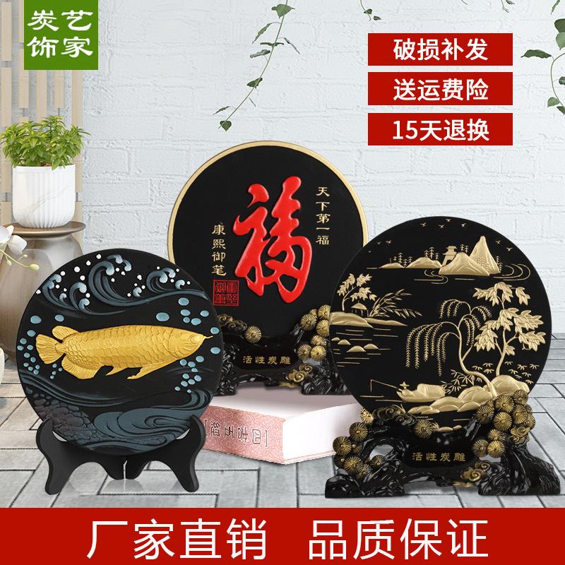 Изделия из углепластика / Декоративные тарелки Артикул 40881248018