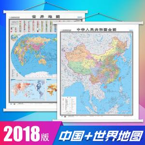 【极速发货】新版 竖版中国+世界地图 新版 1.2米*1.4米 中国地图出版社 穿杆挂图版世界地图挂图