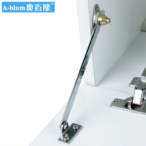 AO Blum cabinet door support rod under the door support rod two pull rod copper shaft support rod curvature hand
