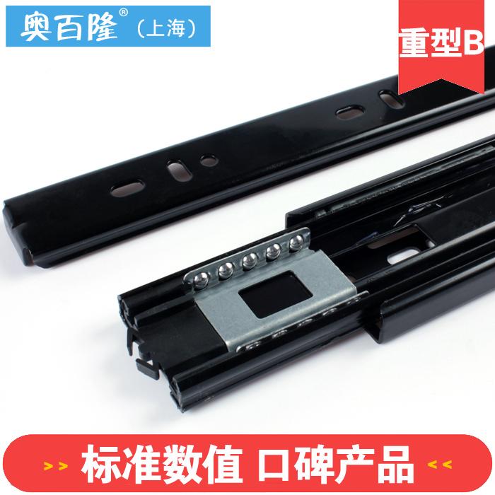 重型抽屜軌道 電腦桌鍵盤靜音滑軌3三節軌滑道軌道抽屜導軌45公斤