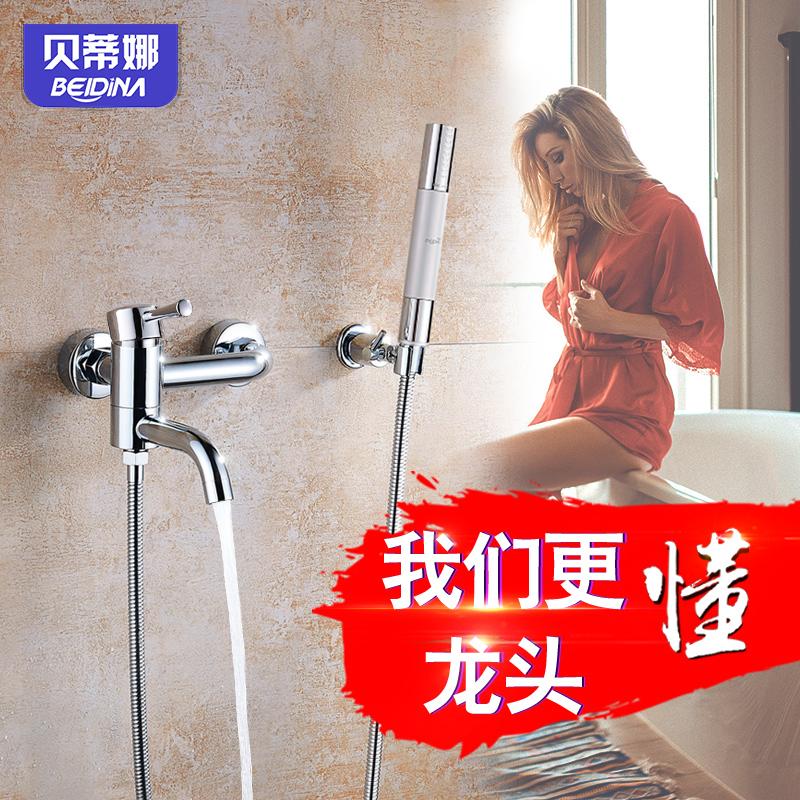 全铜冷热浴缸淋浴龙头浴室热水器花洒套装卫浴三联混水阀暗装沐浴
