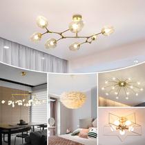 北欧全屋灯具套餐组合客厅卧室吊灯套装现代简约三室两厅网红灯饰