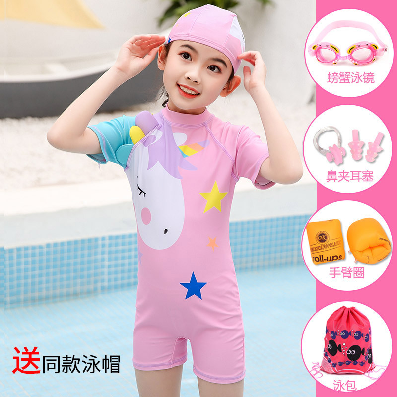 Girls lovely one-piece swimming suit 6 little princess 7 summer sun proof quick drying swimsuit 8 middle school children 9-10 years old girl