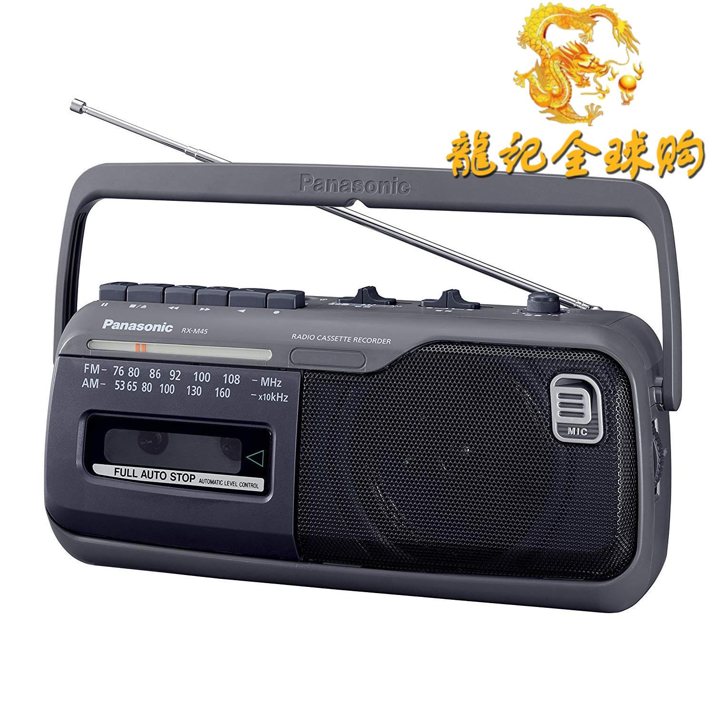 Аудиокассеты Артикул 580885433607