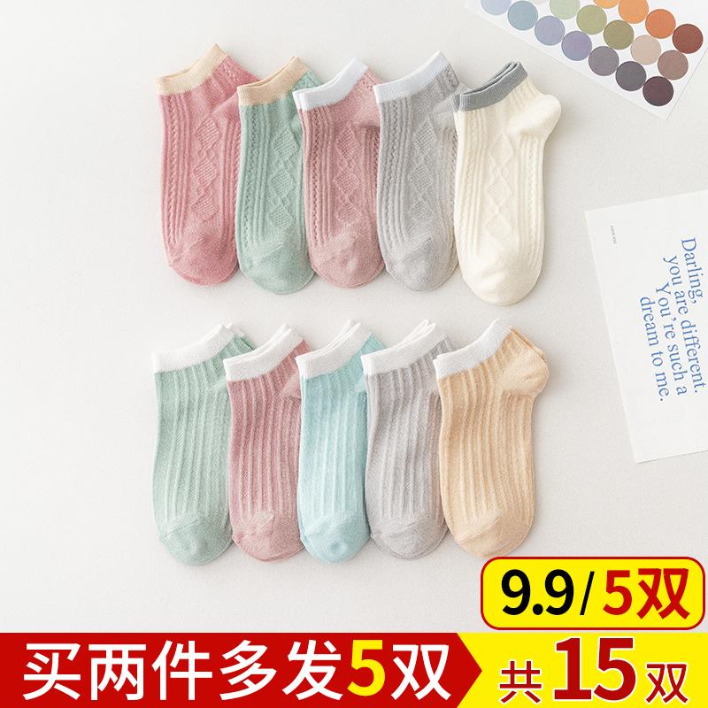 袜子女船袜夏天薄款女士短袜浅口隐形可爱日系长筒长袜中筒ins潮