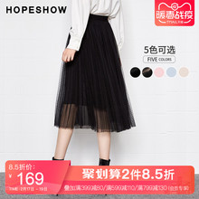 Women's half skirt with red sleeves in the spring and autumn of 2020 new black fashionable Polka Dot yarn skirt medium long pleated skirt net yarn skirt