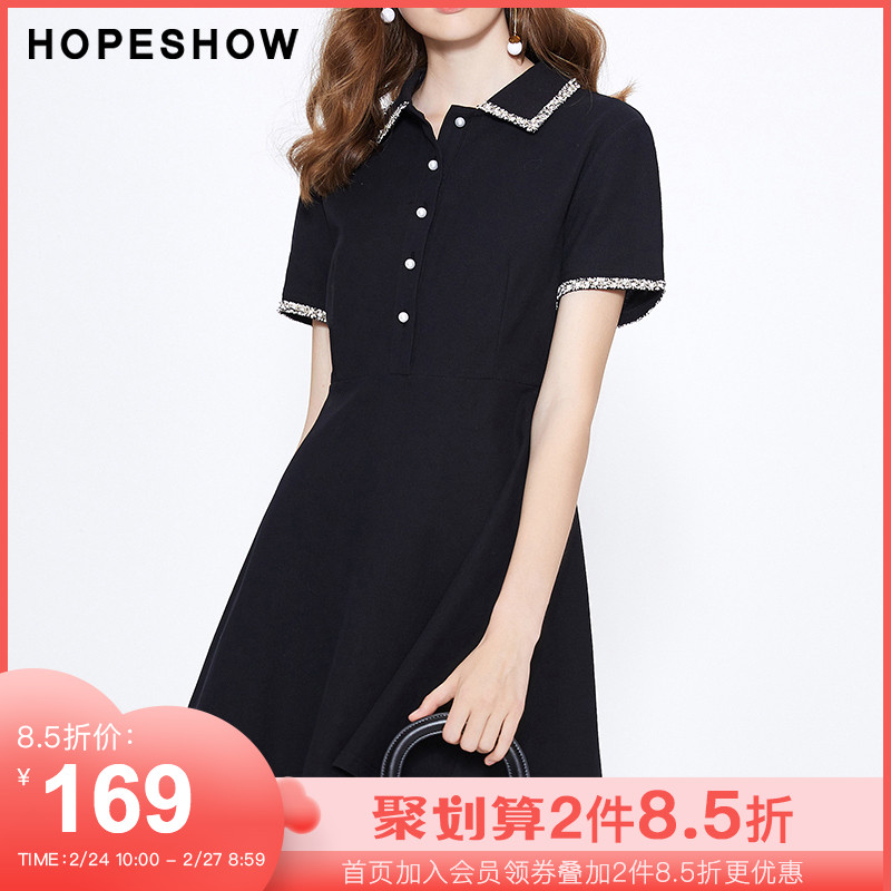 Red sleeve small black dress women's new style in spring and summer 2020 small fragrant waist close fitting Polo short sleeve Hepburn dress